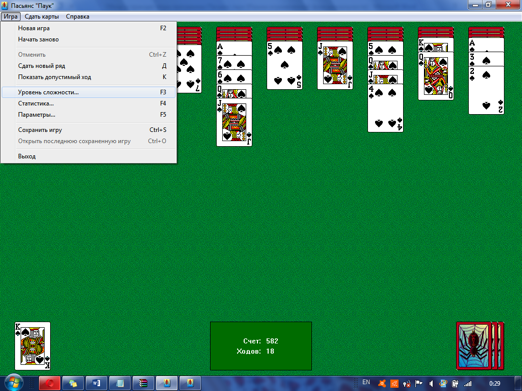 Photos: classic solitaire for windows 10, drawings art gallery.