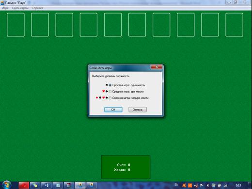 сколько зарабатывают игроки в онлайн покер