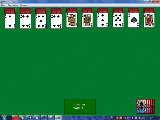 Играть в карты паук косынка скачать i казино в монте карло