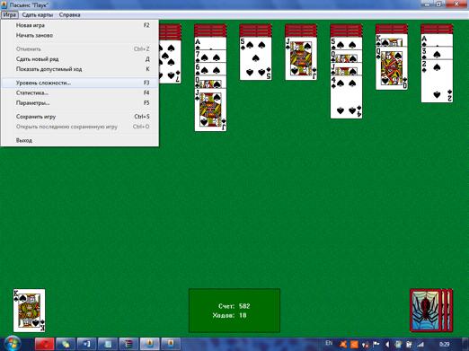 Играть в карты и пасьянсы бесплатно без регистрации на русском языке the best slots online casino