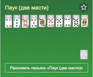 играть карта косынка